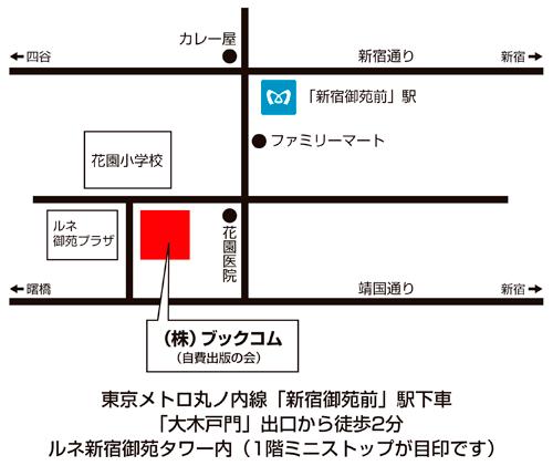 株式会社ブックコム案内図