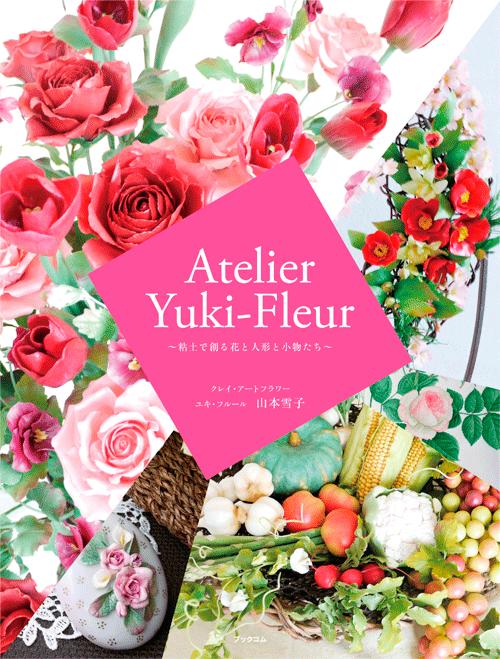 書籍画像「Atelier Yuki-Fleur」