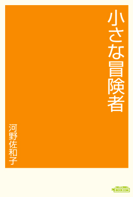 デザインサンプル「デザインパターンタイプ-11」