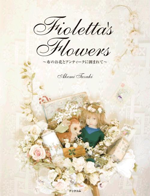 書籍画像「Fioletta's Flowers」