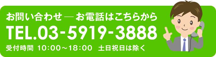 0359193888