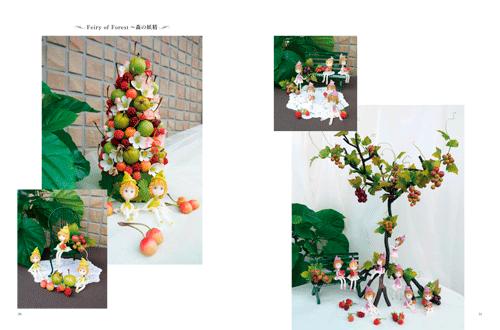 「Atelier Yuki-Fleur」本文その4