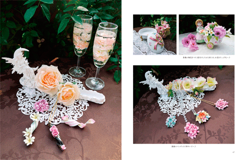 「Atelier Yuki-Fleur」本文その5